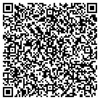 QR-код с контактной информацией организации ПАРИКМАХЕРСКАЯ МАРИЯ