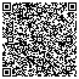 QR-код с контактной информацией организации СОЛОМЕЯ