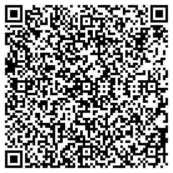 QR-код с контактной информацией организации ОТДЕЛ МИЛИЦИИ № 2