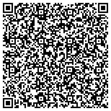 QR-код с контактной информацией организации ООО СПЕЦИАЛИЗИРОВАННОЕ УПРАВЛЕНИЕ МЕХАНИЗИРОВАННЫХ РАБОТ № 1