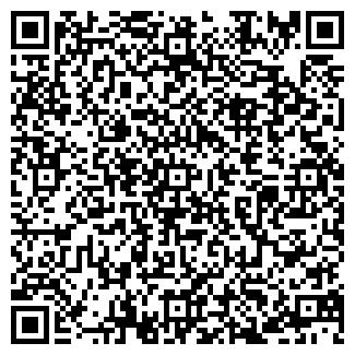 QR-код с контактной информацией организации ООО КАМАЗ