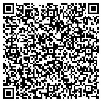 QR-код с контактной информацией организации ООО РГС-ЦЕНТР