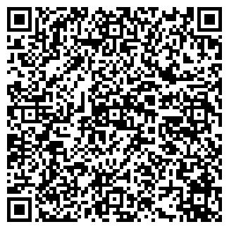 QR-код с контактной информацией организации СЕЙМ
