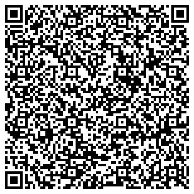 QR-код с контактной информацией организации КАЗВТОРЧЕРМЕТ АО ВОСТОЧНО-КАЗАХСТАНСКИЙ ФИЛИАЛ