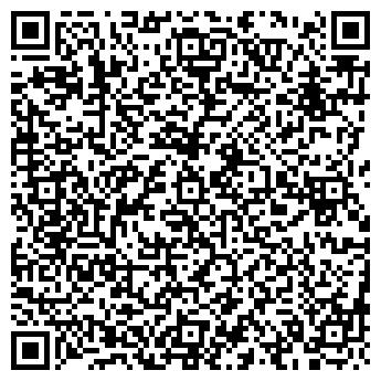 QR-код с контактной информацией организации ТВ-6 ТЕЛЕКОМПАНИЯ