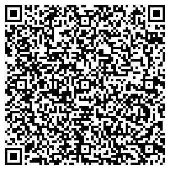 QR-код с контактной информацией организации Регион 46 Курск