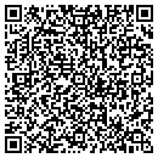 QR-код с контактной информацией организации АЛЬМА МАТЕР ГАЗЕТА КУРСКОГО ГОСУДАРСТВЕННОГО УНИВЕРСИТЕТА
