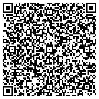 QR-код с контактной информацией организации КАЗДОРПРОЕКТ ТОО