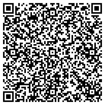 QR-код с контактной информацией организации КОМСОМОЛЬСКАЯ ПРАВДА-КУРСК