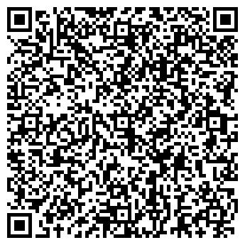QR-код с контактной информацией организации КУРСК