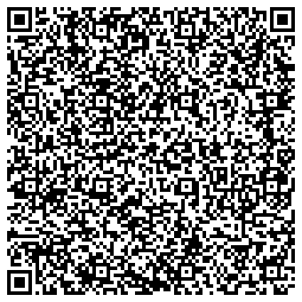 QR-код с контактной информацией организации КУРСКАЯ БЫЛЬ ОБЛАСТНАЯ ГАЗЕТА КУРСКОГО ОБЛАСТНОГО ОТДЕЛЕНИЯ МЕЖДУНАРОДНОГО ФОНДА СЛАВЯНСКОЙ ПИСЬМЕННОСТИ И КУЛЬТУРЫ