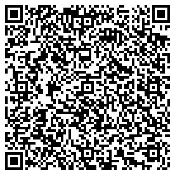 QR-код с контактной информацией организации КУРСКИЙ КУРЬЕР ЕЖЕНЕДЕЛЬНАЯ ОБЩЕСТВЕННО-ПОЛИТИЧЕСКАЯ ГАЗЕТА