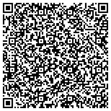 QR-код с контактной информацией организации КУРСКИЙ ПОДШИБНИК КПК, ЗАО