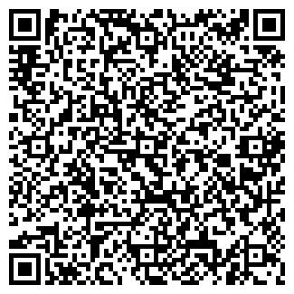 QR-код с контактной информацией организации МОЯ РЕКЛАМА, ЗАО