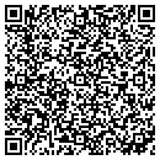 QR-код с контактной информацией организации НАШ ВЗГЛЯД