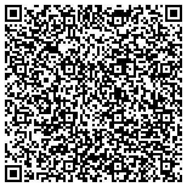 QR-код с контактной информацией организации ТЕЛЕВИДЕНИЕ РАДИО КУРСК ЕЖЕНЕДЕЛЬНИК ГОСТЕЛЕРАДИОКОМПАНИЯ КУРСК