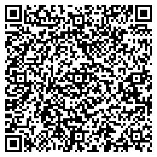 QR-код с контактной информацией организации ЧЕТЫРЕ ЧЕТВЕРТИ