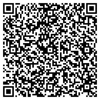 QR-код с контактной информацией организации СМИ-ЛИНК
