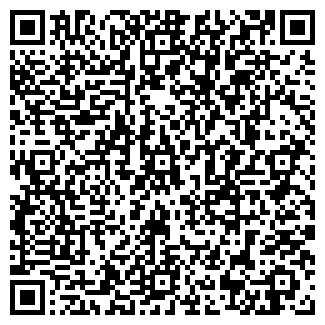 QR-код с контактной информацией организации ООО ВАРИАНТ КАРТ