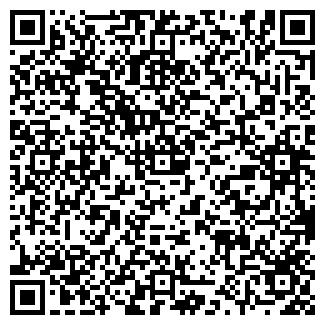 QR-код с контактной информацией организации ООО ПОЛИГРАФИЯ