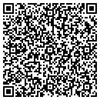 QR-код с контактной информацией организации РАДОН ТПК, ООО