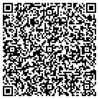 QR-код с контактной информацией организации ООО «Техника и Сервис»