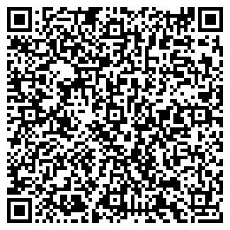 QR-код с контактной информацией организации АРТ ПЛЮС