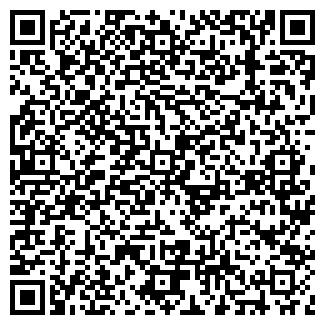 QR-код с контактной информацией организации КЛОНДАЙК, АОЗТ