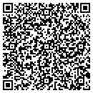 QR-код с контактной информацией организации ПОЛИГРАФИКА ЧП АНЦИБОР