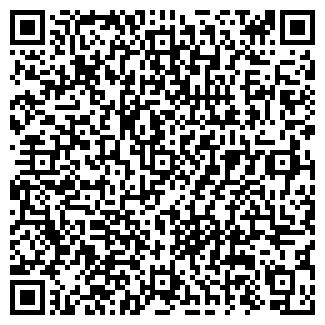 QR-код с контактной информацией организации ПОЛСТАР