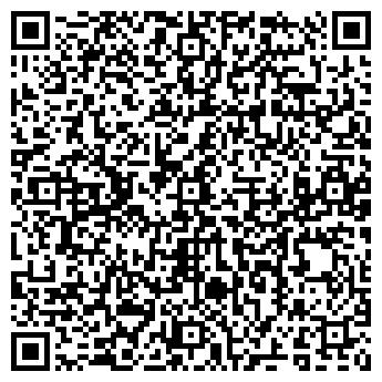 QR-код с контактной информацией организации ООО РЕГИОН-ПРЕСС