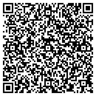 QR-код с контактной информацией организации У УСПЕХ