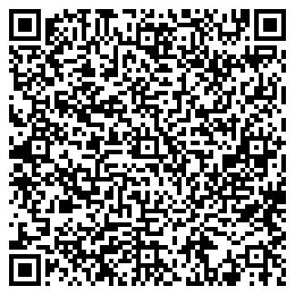 QR-код с контактной информацией организации ЮРИСКОНСУЛЬТАНТ