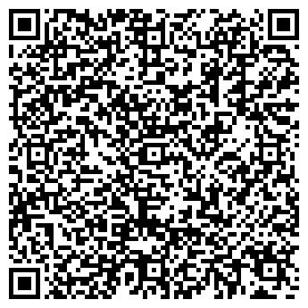QR-код с контактной информацией организации МАЛЬЦЕВ И ПАРТНЕРЫ