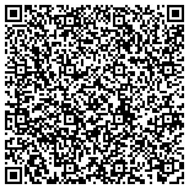 QR-код с контактной информацией организации ИНСПЕКЦИЯ МИНИСТЕРСТВА ПО НАЛОГАМ И СБОРАМ РОССИИ № 5 МЕЖРАЙОННАЯ