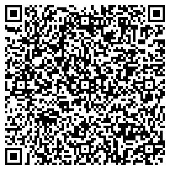 QR-код с контактной информацией организации ОТДЕЛ НАЛОГОВОЙ ПОЛИЦИИ