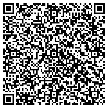 QR-код с контактной информацией организации КАЗПРЕСС ТОО ВКРП