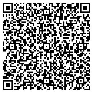 QR-код с контактной информацией организации Д БРОК, ООО