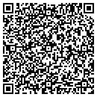 QR-код с контактной информацией организации ПРОМИНВЕСТПРОЕКТ