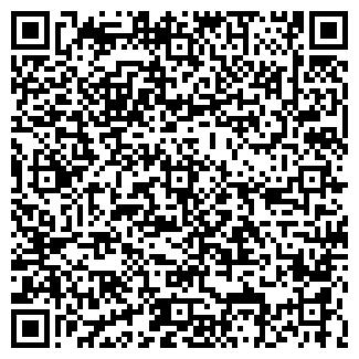 QR-код с контактной информацией организации ФГУК КРИВОШАПОВА Г.А.