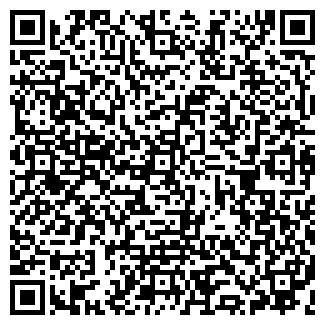 QR-код с контактной информацией организации ВИТАЛ-ПЛЮС