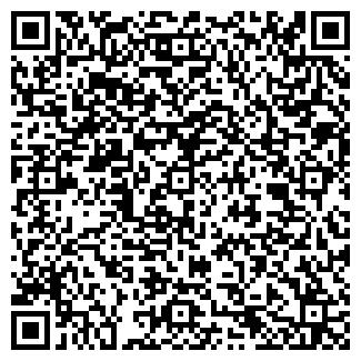 QR-код с контактной информацией организации ЗАРЯНА
