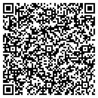 QR-код с контактной информацией организации ДОВЕРИЕ ФИЛИАЛ