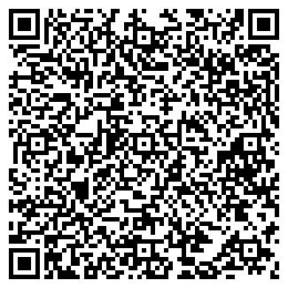 QR-код с контактной информацией организации КОСМО-ДЕНТ, ООО