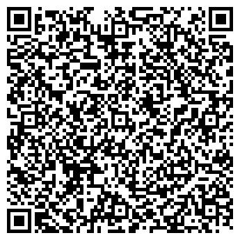 QR-код с контактной информацией организации КУРСКИЙ АПИЦЕНТР РЕГИОНАЛЬНЫЙ