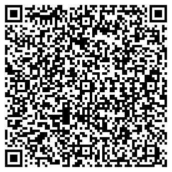 QR-код с контактной информацией организации ТАБАЧНИКОВ С.И., ЧП