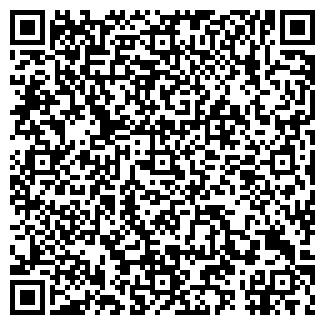 QR-код с контактной информацией организации ТМО № 1 ММУ