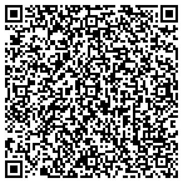 QR-код с контактной информацией организации КАЗТЕХПРОММОНТАЖ ТОО