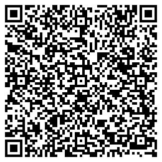 QR-код с контактной информацией организации БИОЭНЕРГИЯ