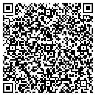 QR-код с контактной информацией организации ОКУЛЮС ЦНПО, ООО